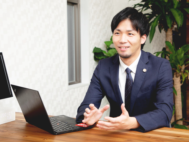 窪田総合法律事務所