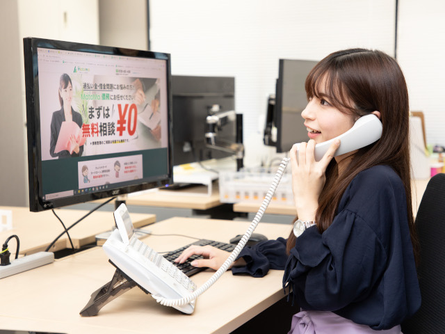 Office info 202001292036 27452