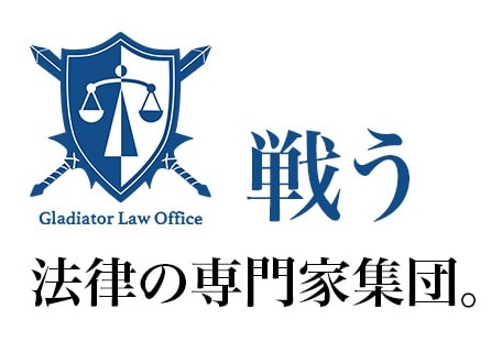 Office_info_2763