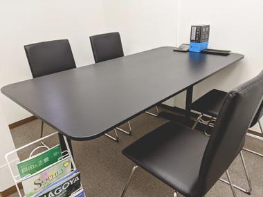 Office info 202001241811 27733 w380