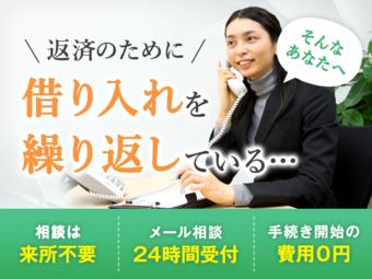 Office info 202102191708 28011 w340