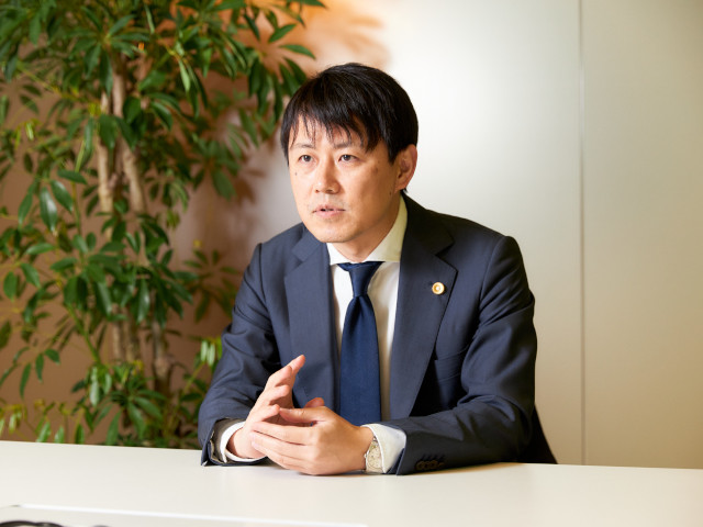功記総合法律事務所