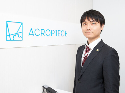 【大宮オフィス】弁護士法人アクロピース