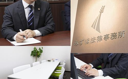 Office info 202003251629 28343 w500