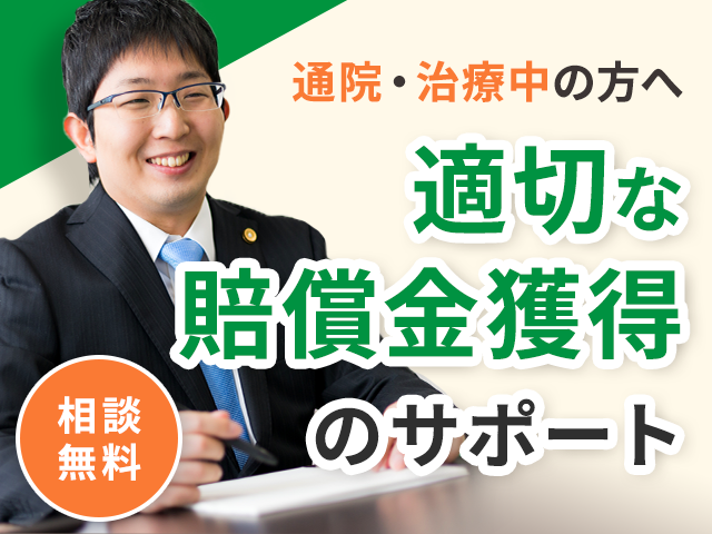 Office info 202012011040 28401