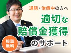 Office info 202012011040 28401 w250