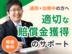 Office info 202012011040 28401 w72