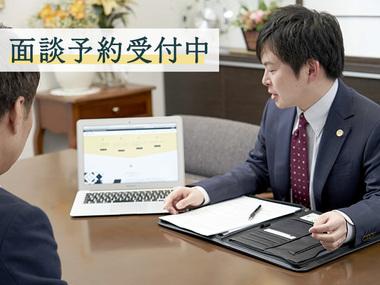 Office info 202003241752 28422 w380