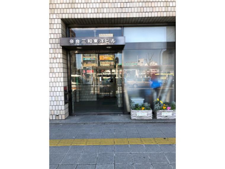 【奈良】ベリーベスト法律事務所
