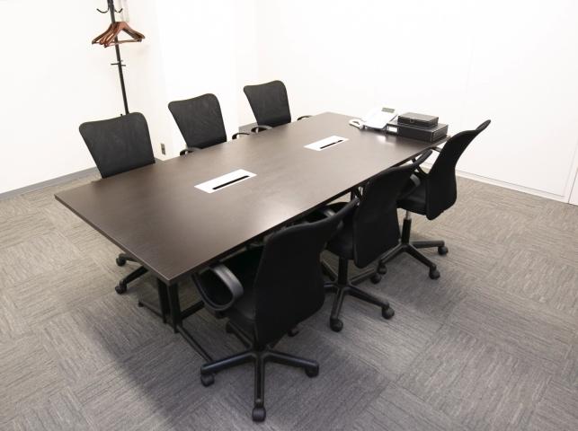Office info 202005271637 28823