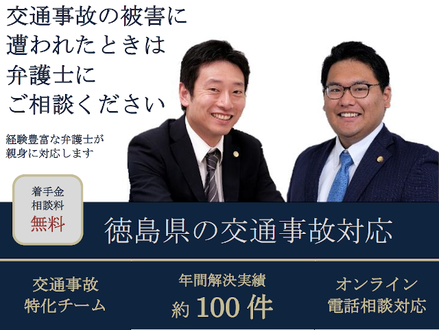Office info 202006191004 28931
