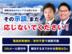 Office info 202102171946 29731 w72