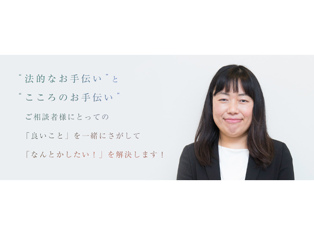 Office info 202009251830 29891