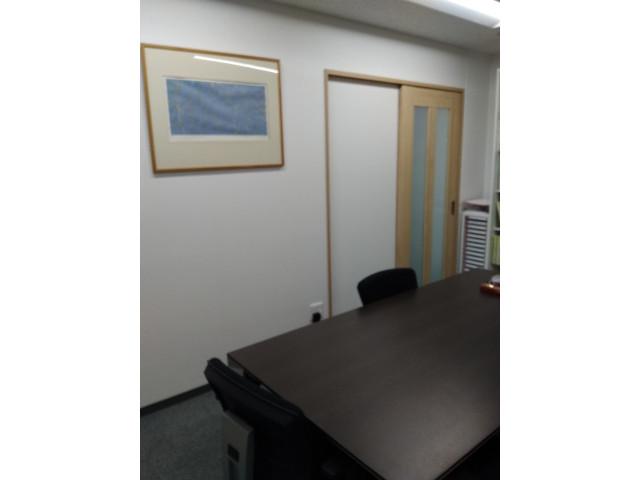Office info 202009171221 29942