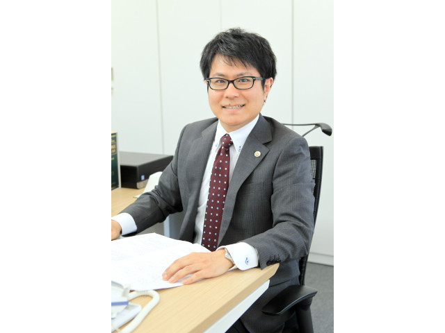名古屋丸の内法律事務所