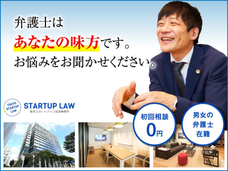 Office info 202104211641 30141 w380
