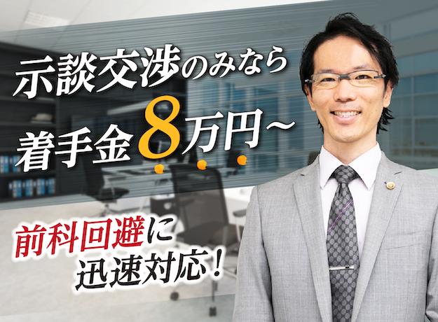 Office info 202010121015 30201