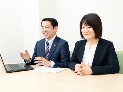 Office info 202102190940 30472 w500