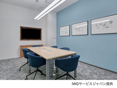Office info 202012031852 30593 w380