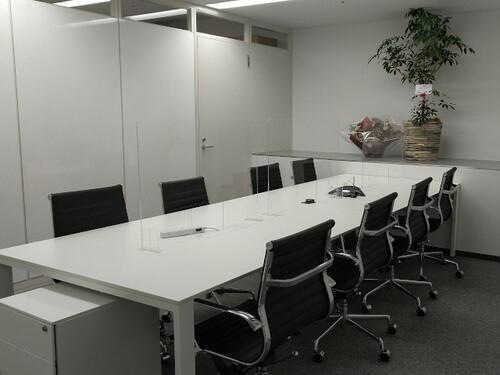 Office info 202012221500 30613 w500