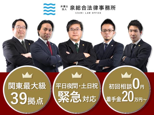 Office info 202011271058 31131