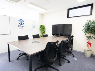 Office info 202101270945 31513 w380