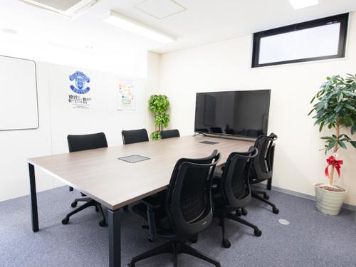 Office info 202101270945 31513 w500