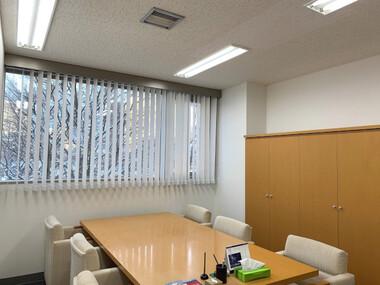 Office info 202101181358 31763 w380