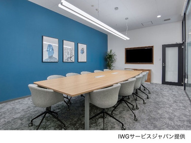 Office info 202101141902 31903 w380