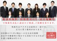 Office info 202106021039 31981 w96