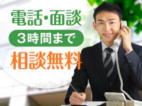 Office info 202012281839 32001 w280
