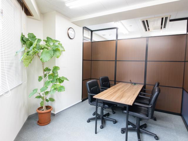 Office info 202101051457 32053