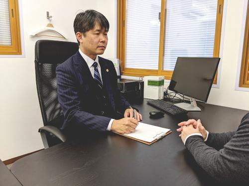中村総合法律事務所