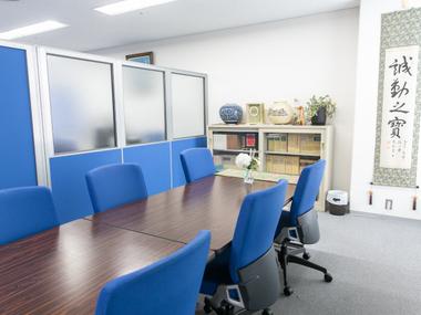 Office info 202102161909 32383 w380
