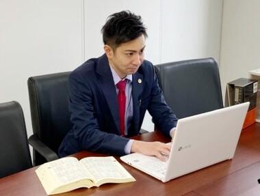 弁護士法人ネクスパート法律事務所 那覇オフィス