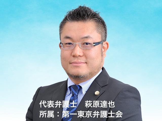 Office_info_3511