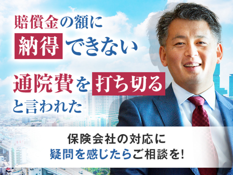 【LINE利用可/迅速対応に自信あり!】弁護士法人ブライト