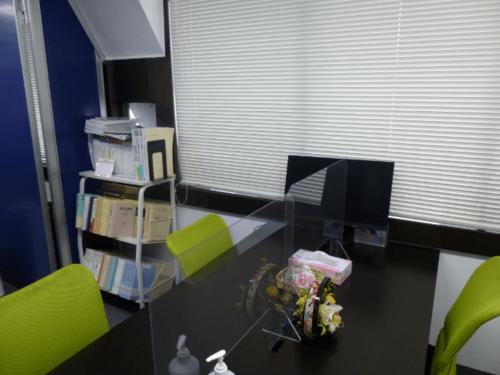 Office info 202103171517 35372 w500