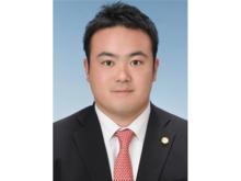 弁護士 井上晴彦(井上法律事務所)