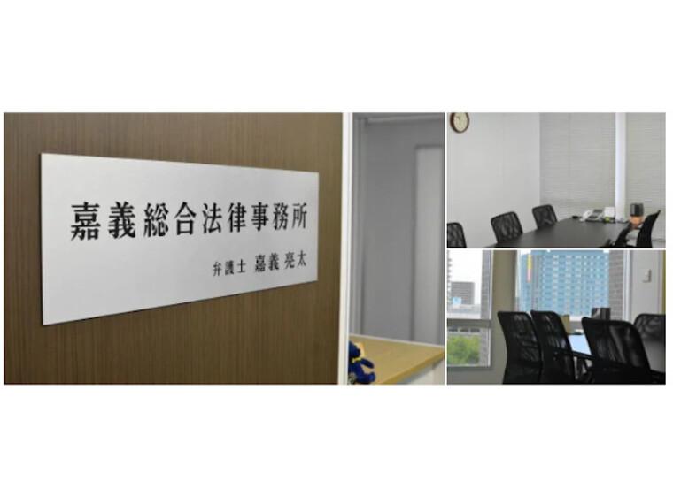Office info 202105121814 35932 w380