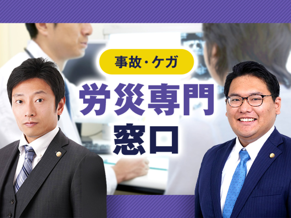 Office info 202106111617 36341 w500