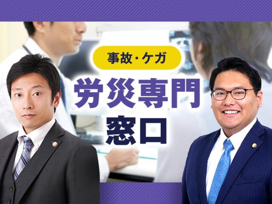 Office info 202106111616 36351 w280