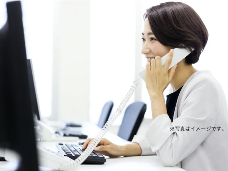 Office info 202104061228 36551 w380