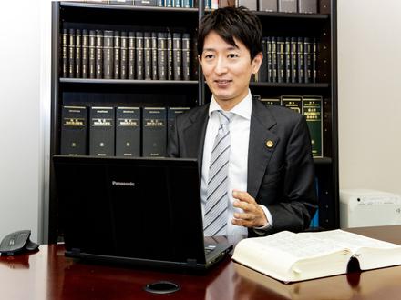 山田法律事務所