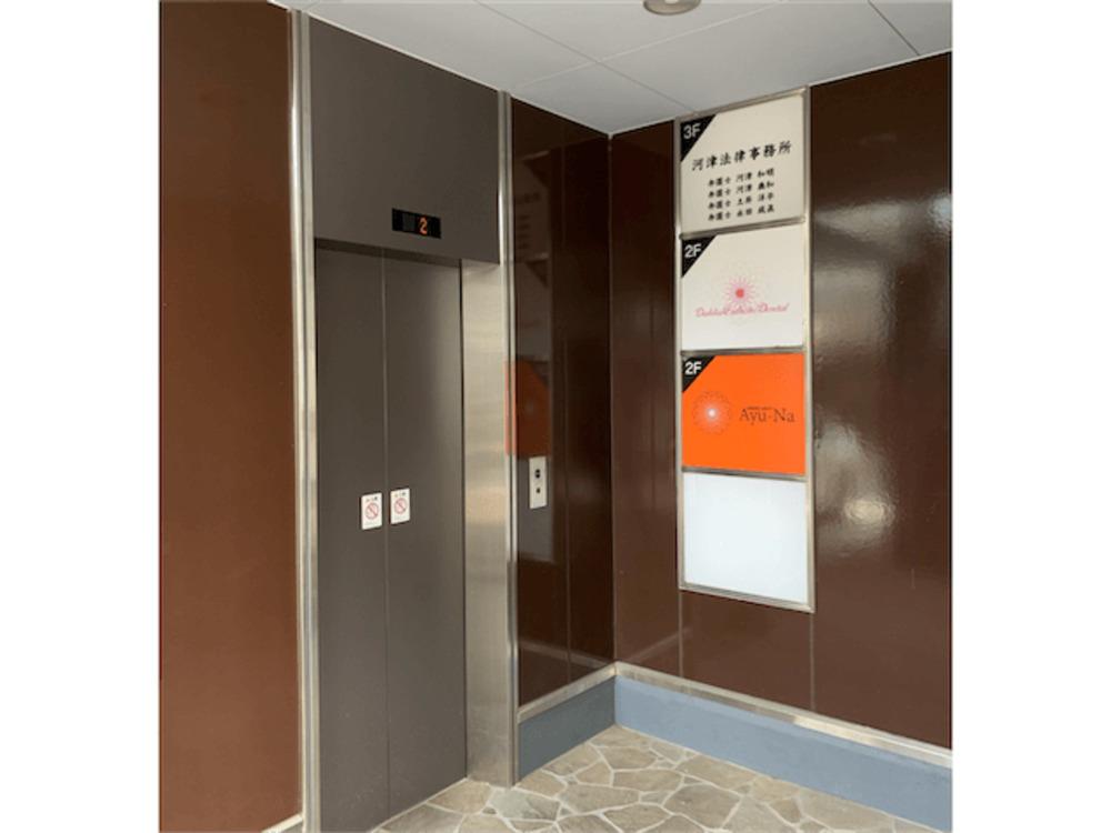 河津法律事務所