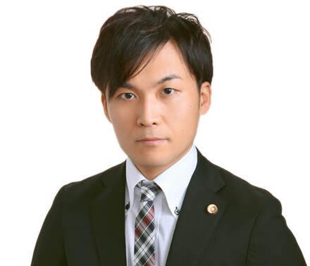 四谷コモンズ法律事務所