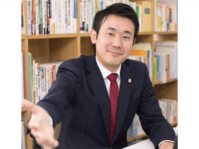 神楽坂総合法律事務所