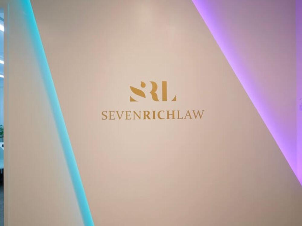 弁護士 石原 一樹(Seven Rich法律事務所)