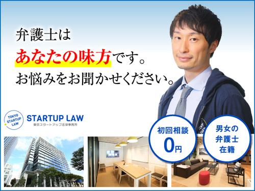 Office info 202107091347 39511 w250