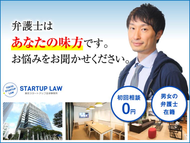Office info 202107091347 39511 w380